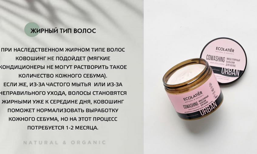 Screenshot_2020-08-26 Официальный аккаунт ECOLATIER ( ecolatier_cosmetics) • Фото и видео в Instagram(10)