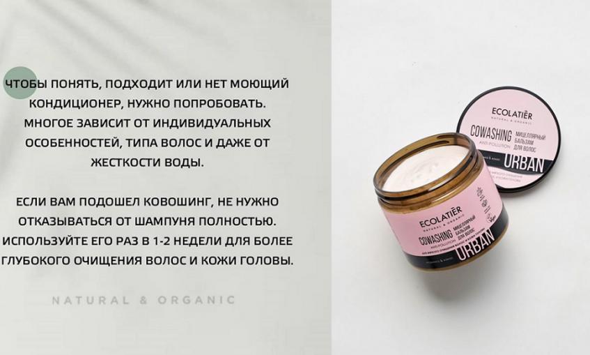 Screenshot_2020-08-26 Официальный аккаунт ECOLATIER ( ecolatier_cosmetics) • Фото и видео в Instagram(12)