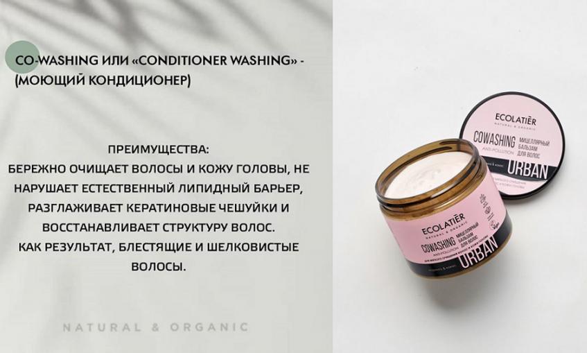 Screenshot_2020-08-26 Официальный аккаунт ECOLATIER ( ecolatier_cosmetics) • Фото и видео в Instagram(7)