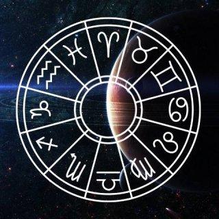 Модный гороскоп 2020
